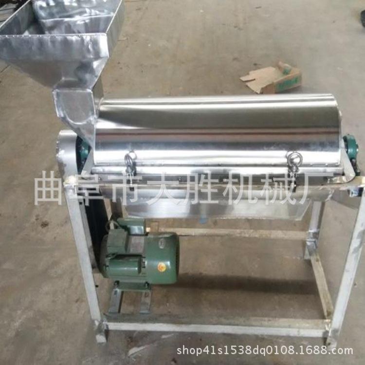 商用大型打浆机设备供应单道双道果蔬打浆机大型工业果蔬榨汁机
