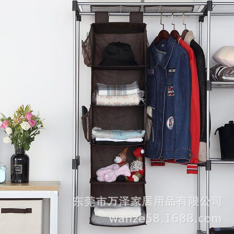 多层衣橱收纳防尘挂袋 衣柜悬挂式玩具首饰收纳整理挂袋 定制