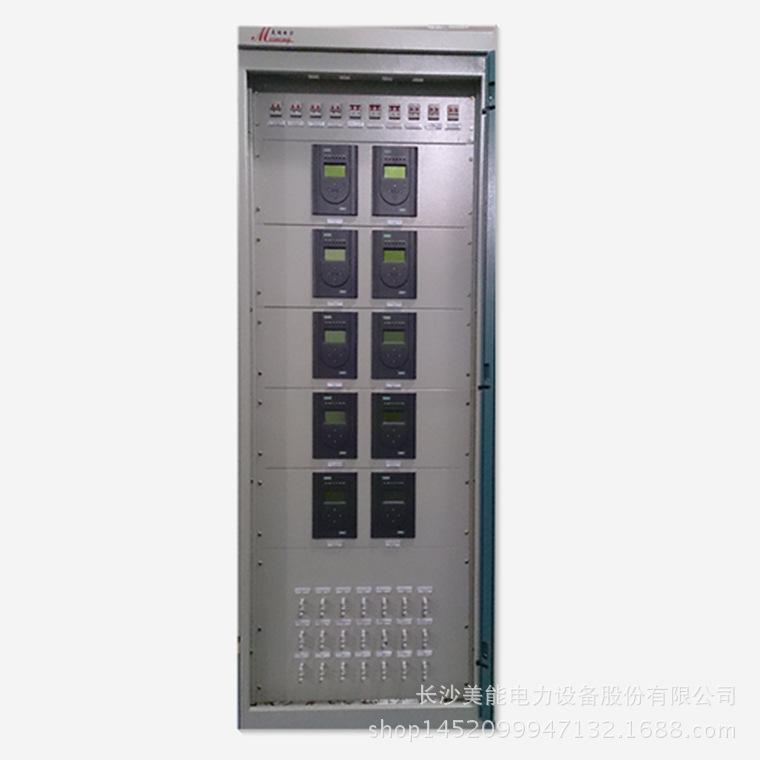 大中小型水电站/泵站/低压机组变圧器保护测控屏/励磁控制系统