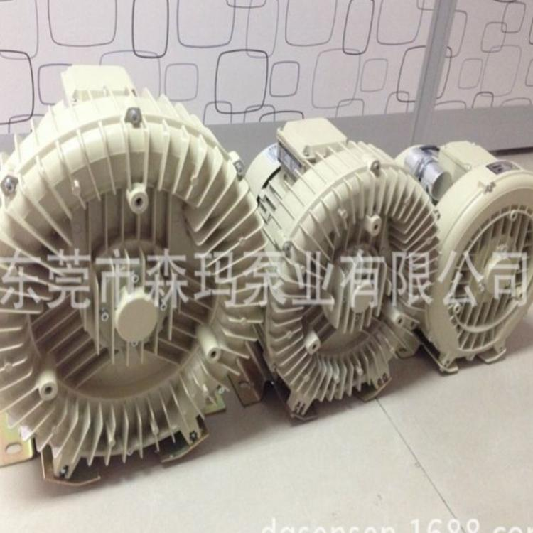 厂家直销森森HG-1100-C 1.1KW旋涡气泵切纸机印刷机配套旋涡气泵
