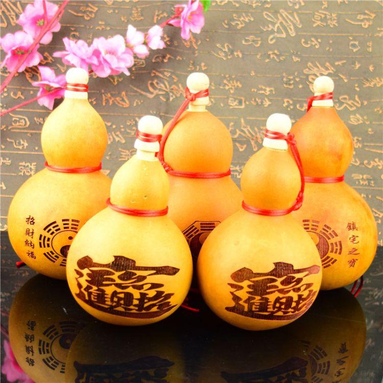 厂家直销 热卖天然大葫芦 开口酒葫芦 工艺葫芦挂件批发