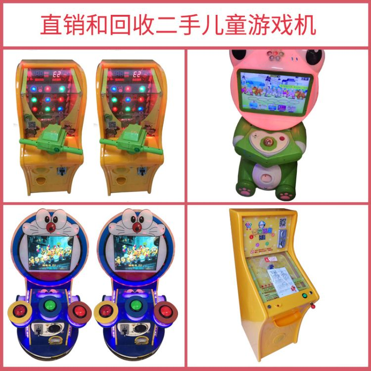 长期回收动漫城 回收各种游戏设备 二手游戏机