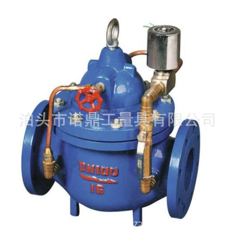 水利控制阀 实力厂家 可调式减压稳压阀 先导式减压阀