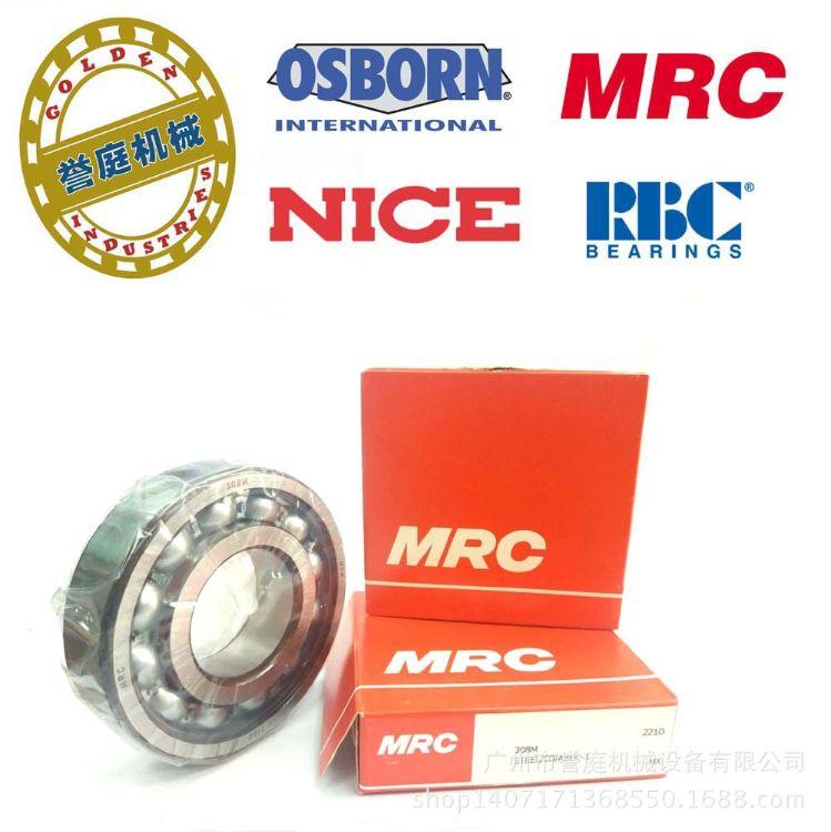 美国MRC 308M 轴承