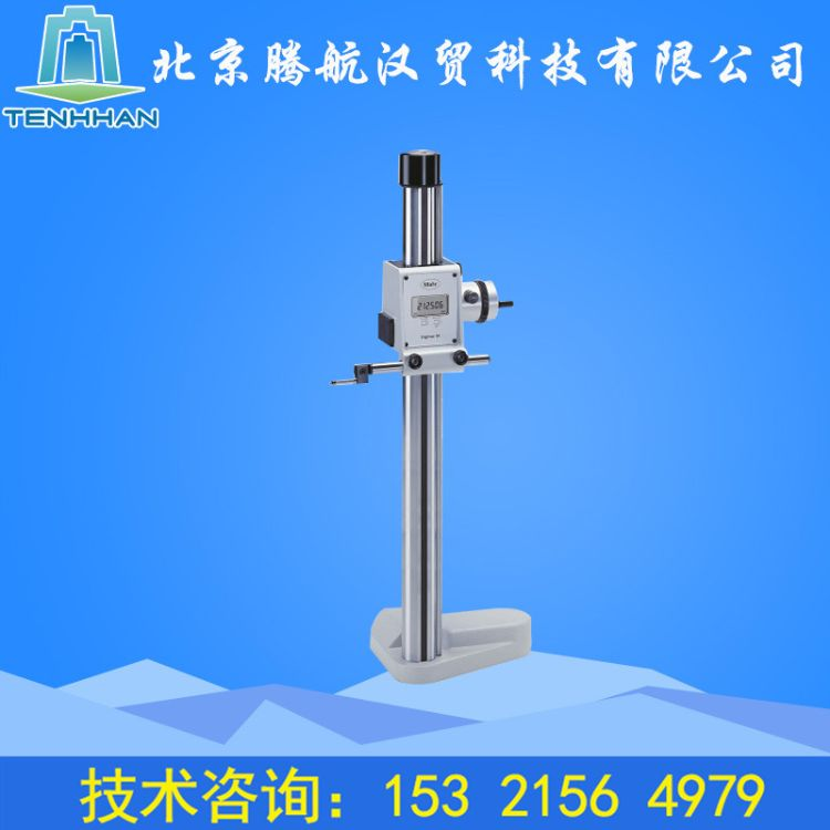 mahr/马尔高度测量及划线仪Digimar 814N标准型