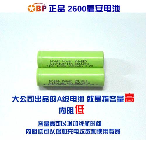 正品BP自行车灯 前灯移动电源18650锂电池单车灯矿灯高能电池单车