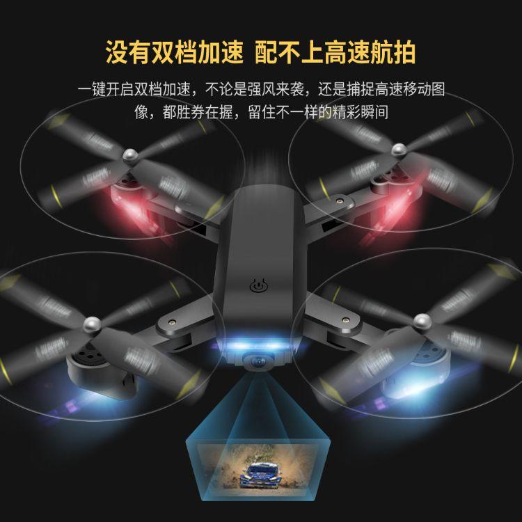 DM107S折叠四轴飞行器航拍200万720P广角wifi双摄像头SG700同款