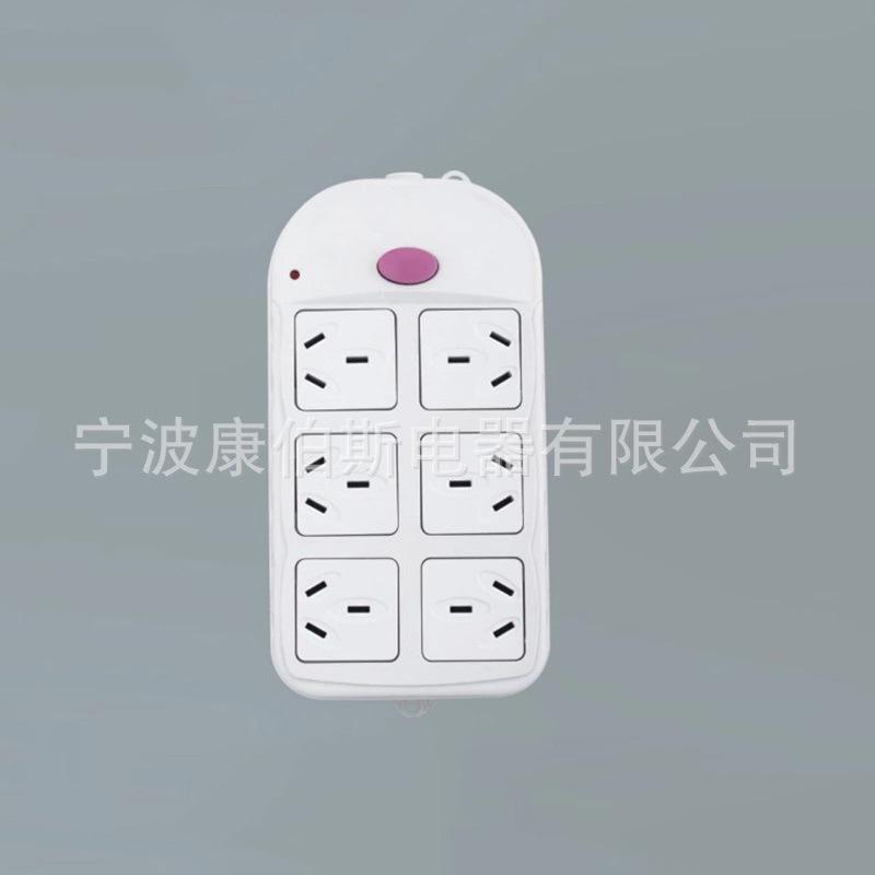 厂商推荐热卖 经济实用家用商用插座 3c精品接线插座