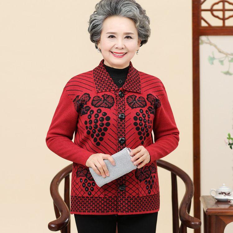 2018中老年女毛衣开衫妈妈装外套60-70岁奶奶装羊毛衫老人衣服