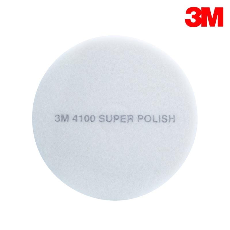 [现货]正品3M白色百洁垫20寸4100抛光垫大理石磨片抛光5片/盒