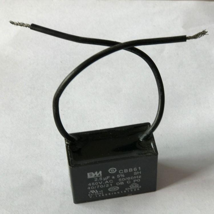 厂家直销CBB61型电风扇电容2.5uf原厂丰明电容器厂尾单