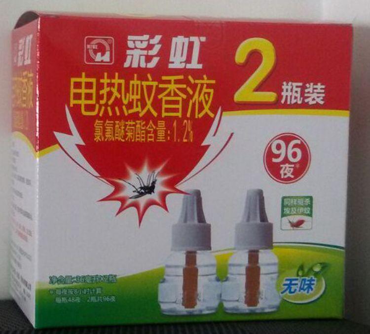 彩虹电热蚊香液特惠双瓶装(无味)36ml  96夜