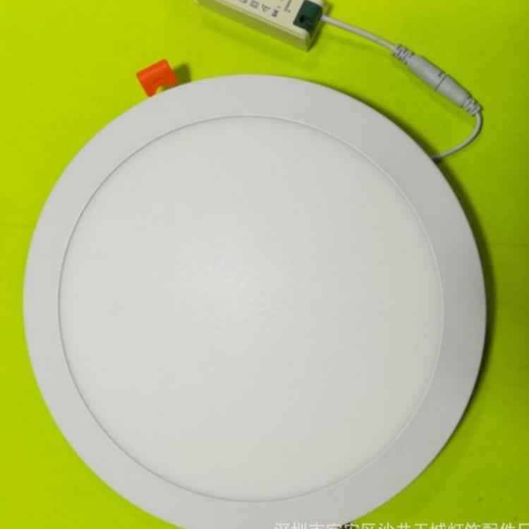 新产品高端防漏光设计超薄圆形面板灯24W外径300开孔280mm 成品