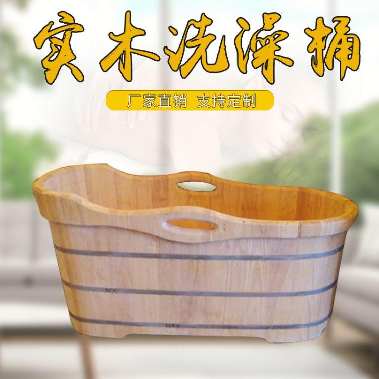 豪匠广州番禺厂家定制浴盆 洗澡桶成人桑拿熏蒸木质浴缸盆 实木泡澡木桶批发直销