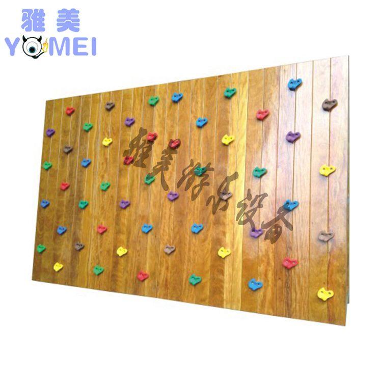儿童乐园木质攀爬架攀岩墙幼儿园室内小型攀岩墙木质体能训练组合