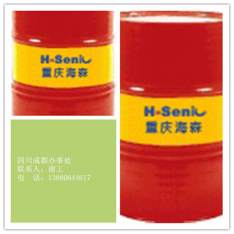 厂家直供海森HSC齿轮专用淬火油快速油热处理技术支持包邮