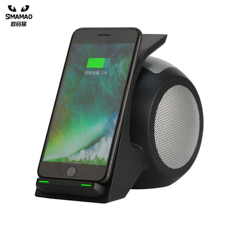 厂家供应私模  qi无线充电器蓝牙音箱 快充无线充电器蓝牙音响
