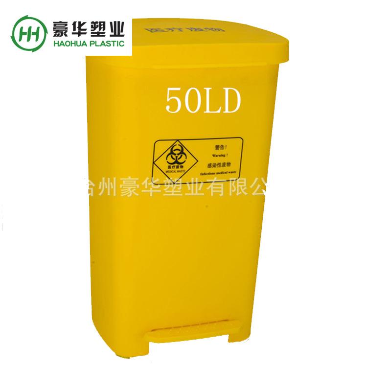 医疗垃圾桶中间带脚踏15L升垃圾筒黄色25L升全新料垃圾桶厂家直销