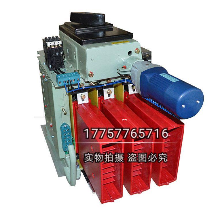 手动固定垂直 手动固定水平 手动插入式 电动万能断路器 DW17系列