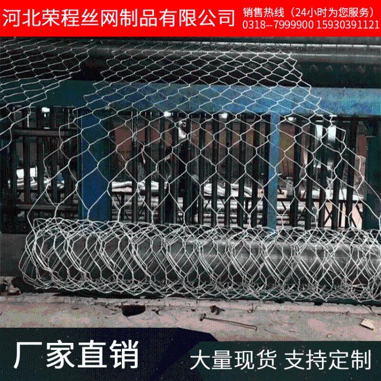 厂家直销 堤坡河道景观防护石笼网 可定制荣程