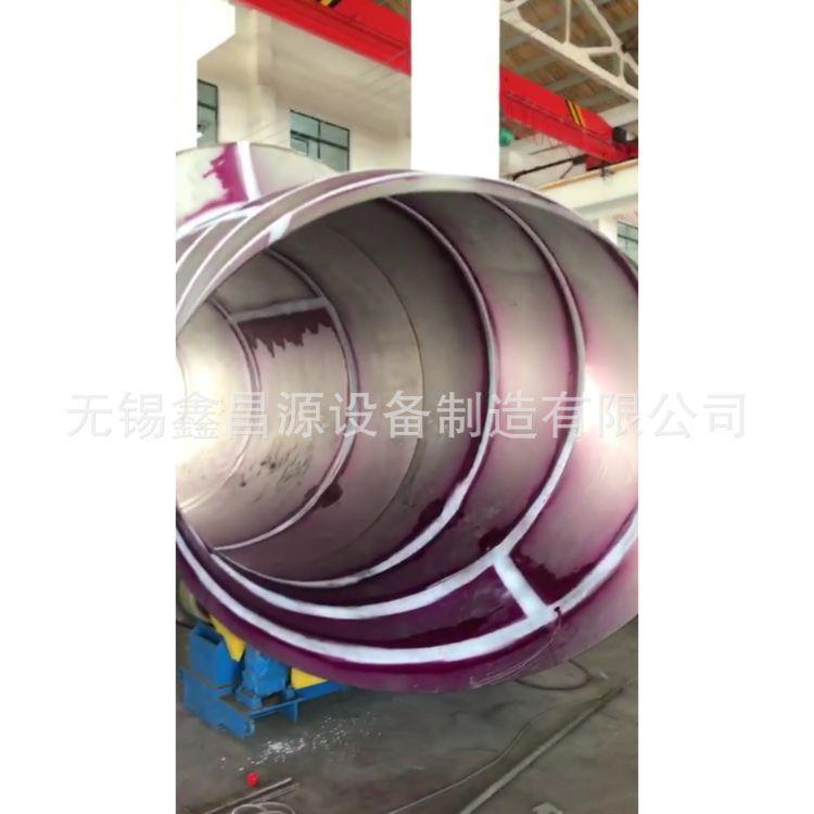 船用大口径烟囱管道 2205不锈钢船用大口径管道 2205船舶大孔径管