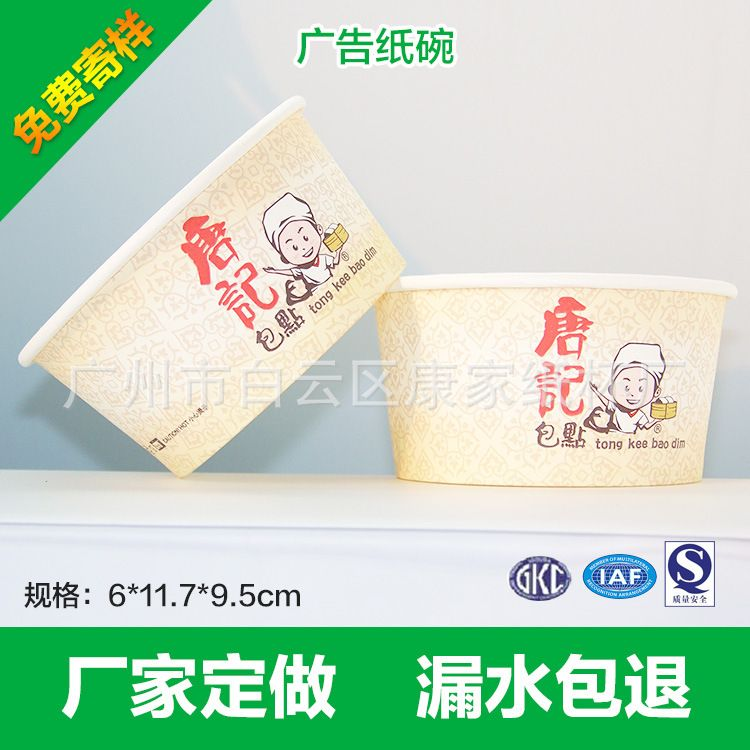 加厚不渗透打包纸碗厂家定制可加印logo-加厚圆形打包盒商用外卖餐盒纸碗