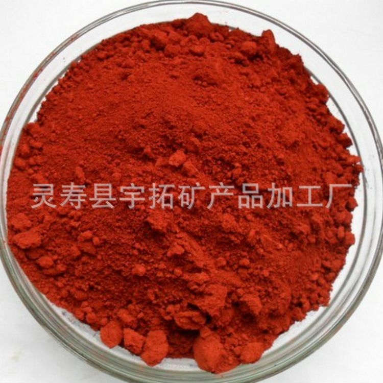 厂家供应130铁红色粉 耐高温氧化铁红 耐磨地坪氧化铁红