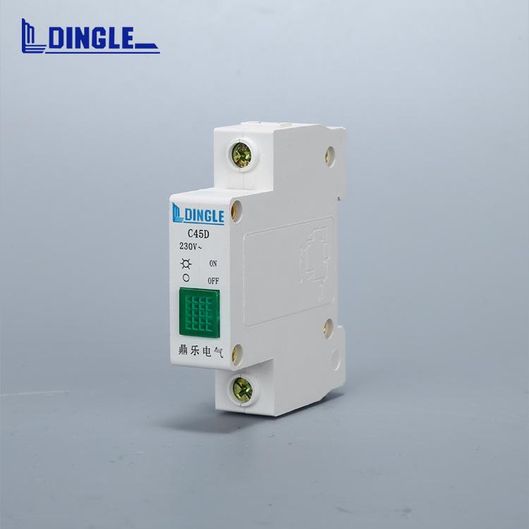 导轨式 轨道式信号灯设备指示灯 绿色信号灯导轨式安装