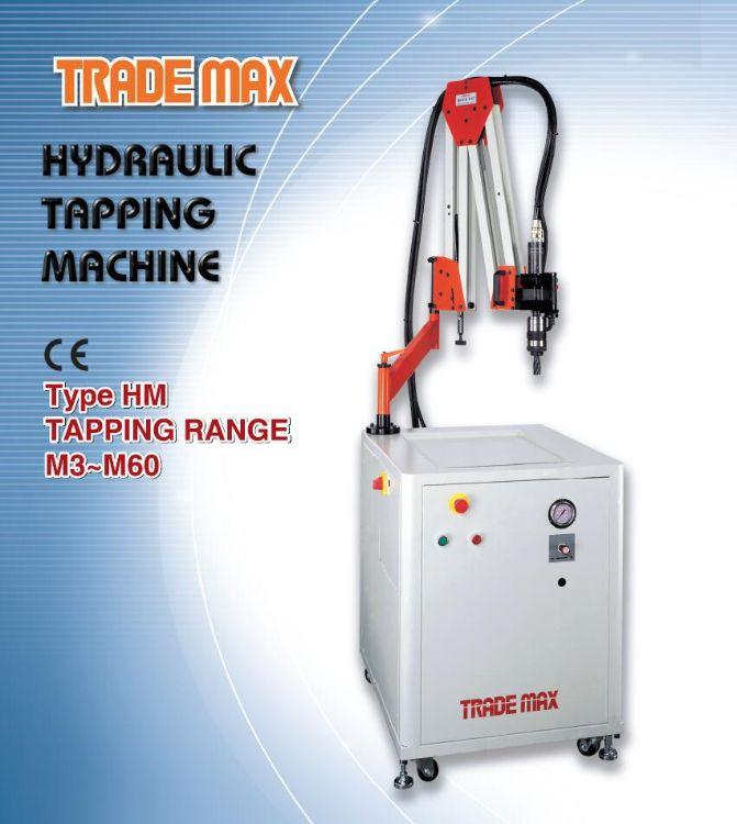 台湾贸巨TRADE MAX油压攻丝机 液压攻牙机HM-22 32 HMT-42 52螺纹