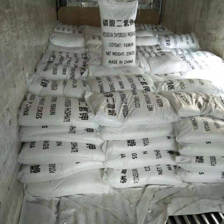 国标工业级磷酸二氢钾 高含量98%高纯度磷酸二氢钾厂家全国发货