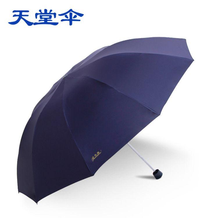 昆明雨伞印字-商务广告伞礼品-雨伞商务广告伞LOGO