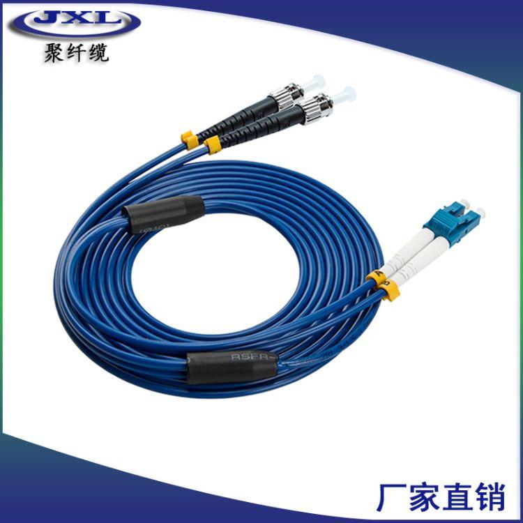 铠装跳线厂家直销电信级机房专用跳线尾纤光缆连接线光猫延长线
