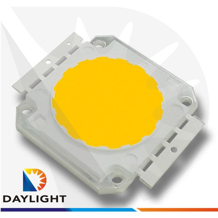 cob灯珠40w暖白光 太阳光 黄光大功率led集成模组led光源轨道灯用