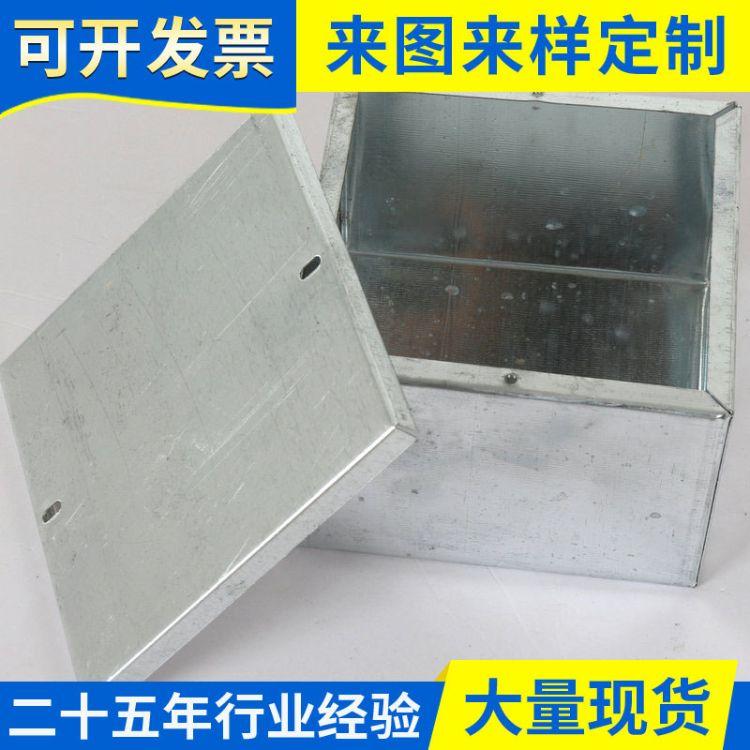 厂家直销 过路盒 铁箱子 100*100*100 金属线盒