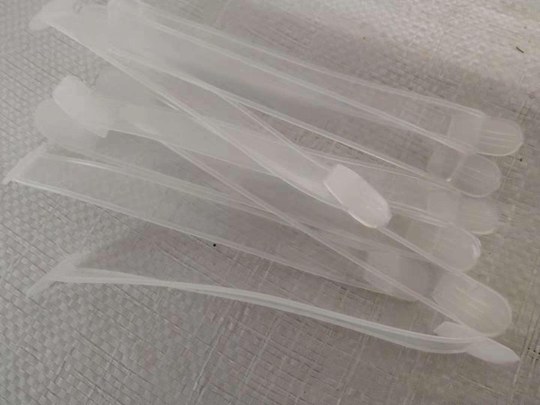 【厂家直销】塑料提手