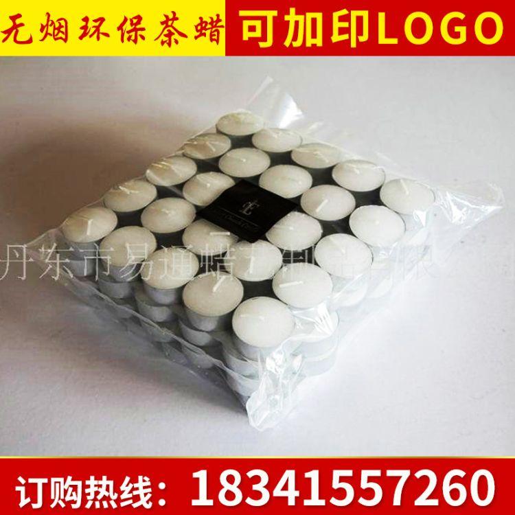 易通 无烟无味环保茶蜡 12g100只袋无烟茶蜡