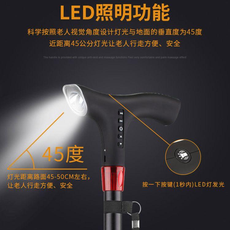 户外用品老人拐杖 可充电带收音机LED照明拐棍四脚铝合金拐杖健步