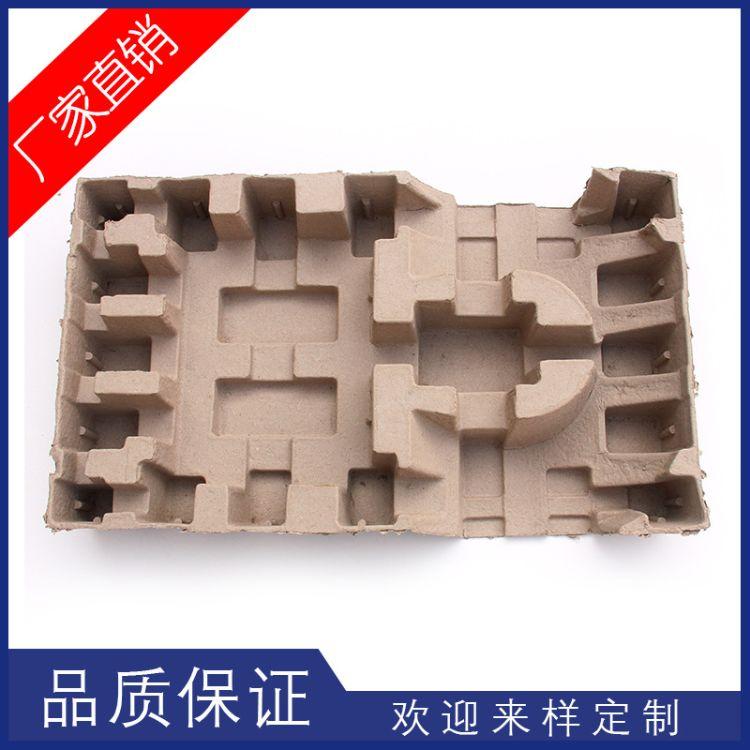 纸托纸浆托盘包装 可定制异形纸托 防震礼品包装盒纸托