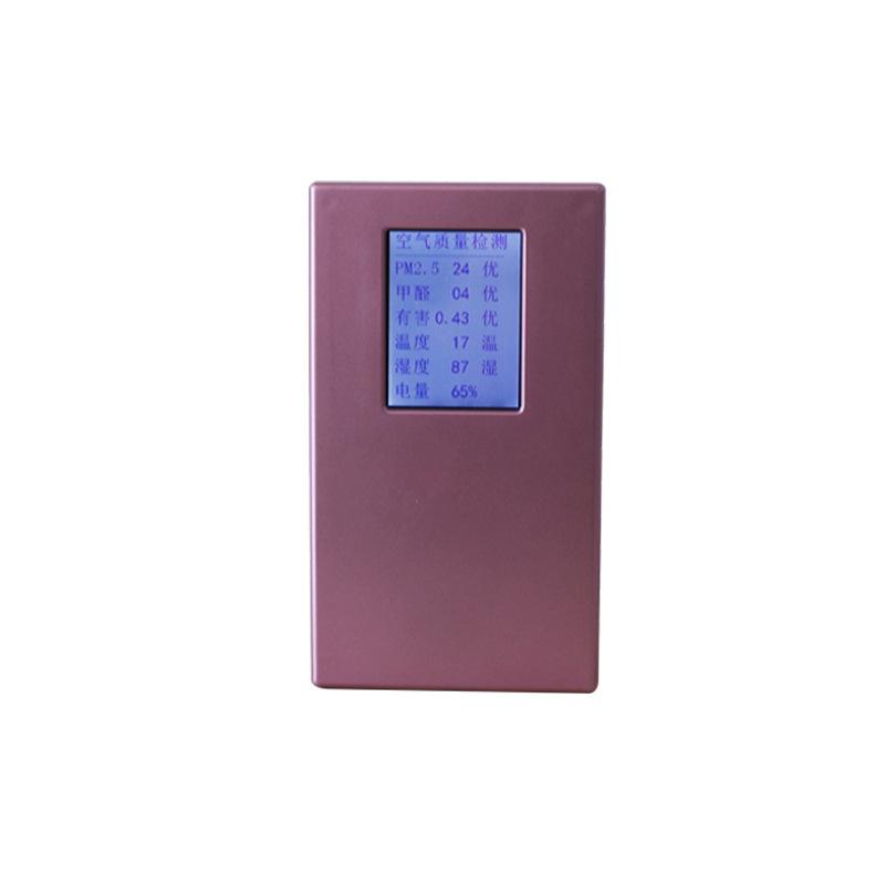 【蓝鹇】供应家用空气质量检测仪批发 pm2.5甲醛测量仪