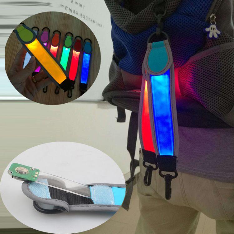 户外运动反光发光背包挂带 野外求救信号灯 多用功能现货批发供应