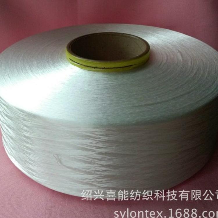 现货 水溶性长丝 聚乙烯醇 PVA 水解 38D 80℃
