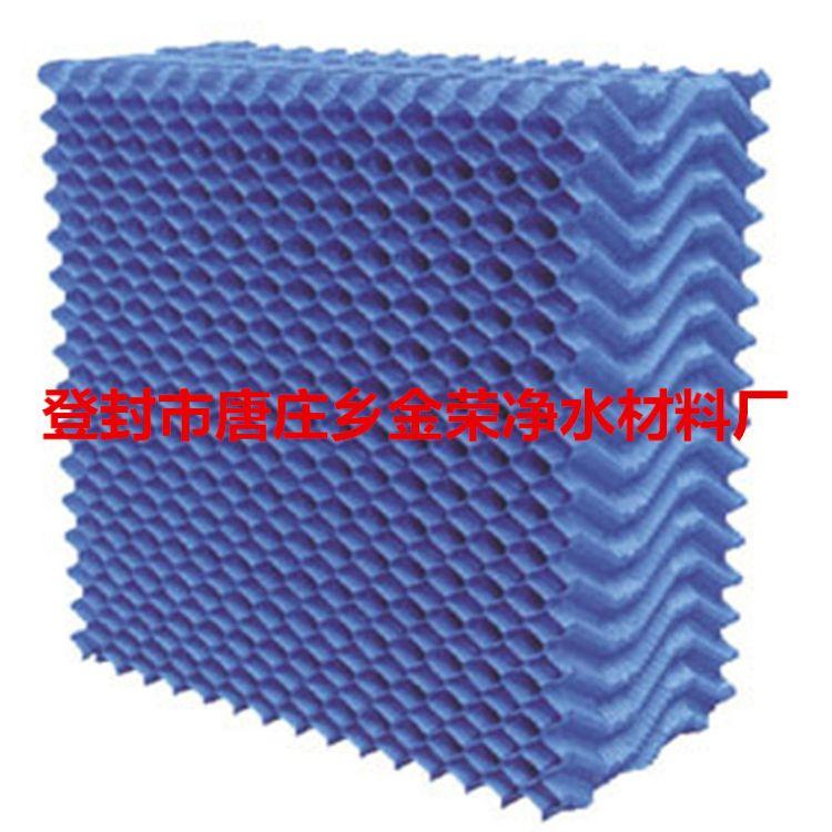 金荣生产 六角蜂窝斜管填料 优质斜管填料 厂家直销 量大从优