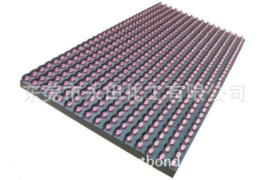 LED灯条不影响流明色温覆膜防水软胶三防胶水 PCB线路板涂覆胶水