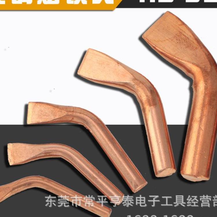 75W 100W 150W 200W 300W大功率电烙铁烙铁头铜头铜扁嘴HB521