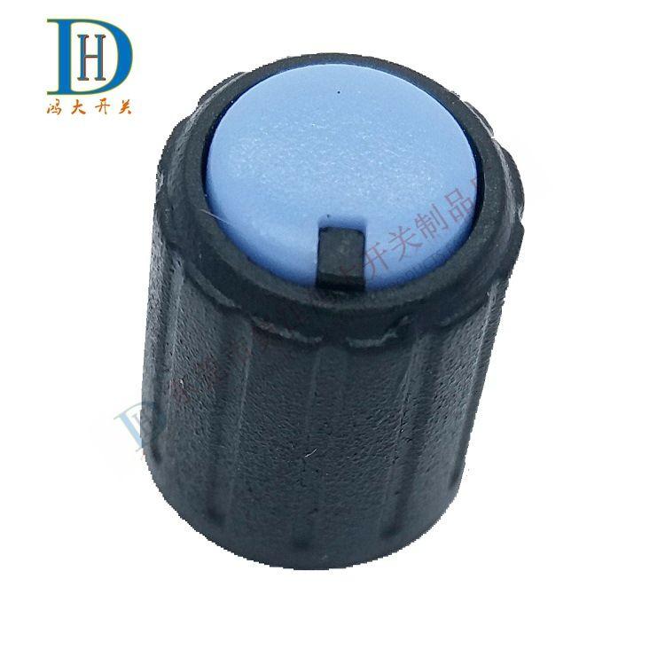 工厂直销直径10mm高度12mm双色塑料花轴电位器旋钮帽颜色可订做