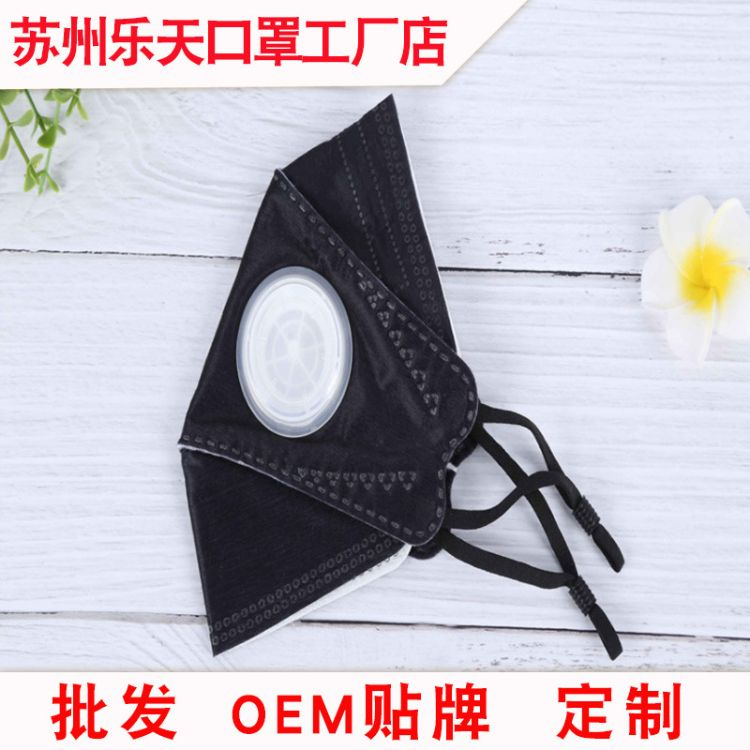 厂家直销水刺布成人柳叶可定制无纺布一次性口罩可批发质量保证