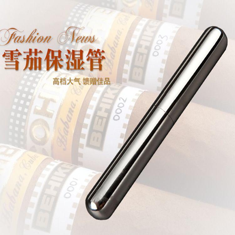 雪茄管雪茄筒新款金属不锈钢雪茄套 单支装雪茄管170*24mm大口径