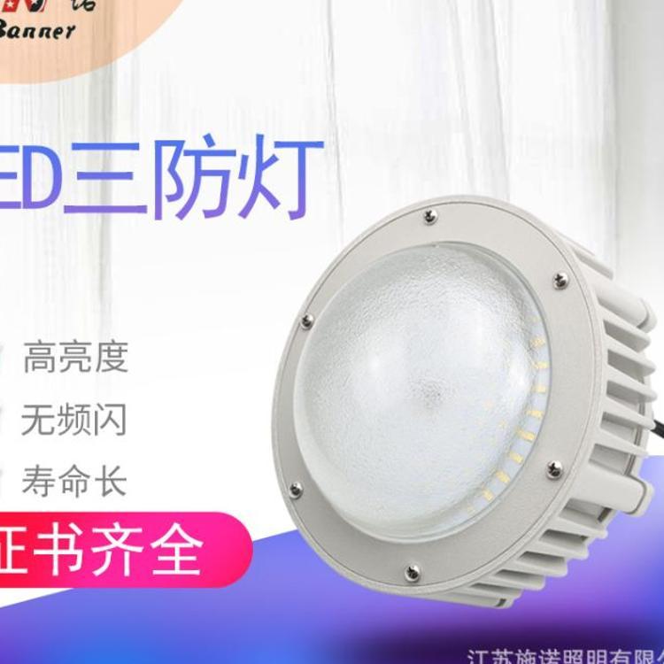 百诺LED三防灯海洋王NFC9180 防水防尘灯 工厂灯