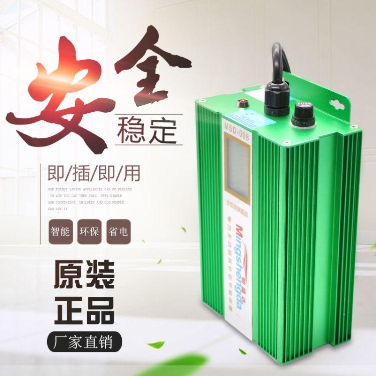 厂家直销电长官节电器工业智能节电器