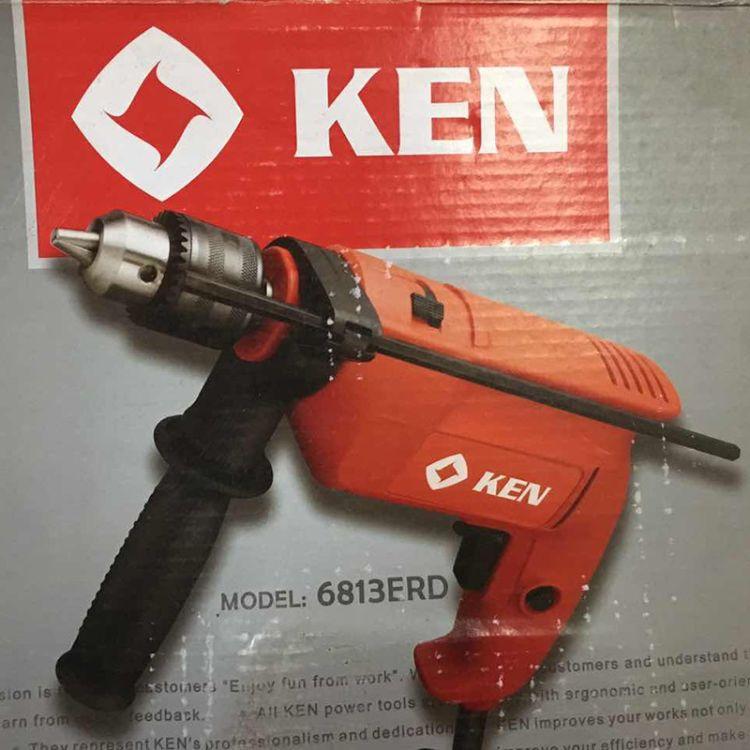 多功能电锤两用电镐工业级大功率冲击钻电钻家用电动工具